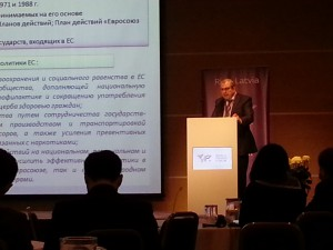 Выступление К. Харабета на World Trends Forum